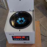 Лабораторная настольная высокооборотная центрифуга: ротор 6Х50